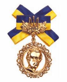 ukraine-award-state-prem-shevch