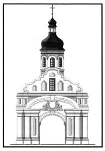 tarasovatserkva
