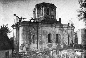 1935_ruin