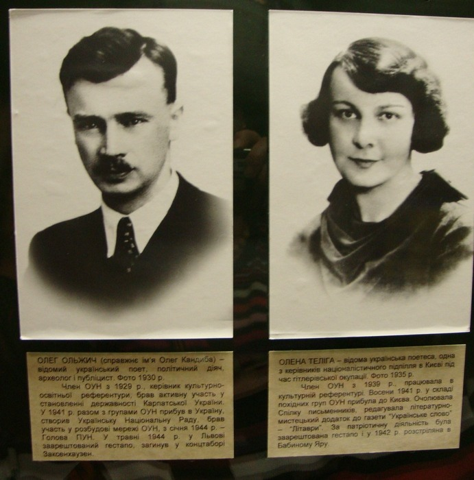 Картинки по запросу Олег Ольжич та Олена Теліга