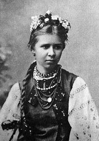 Леся Українка у віці 17 років